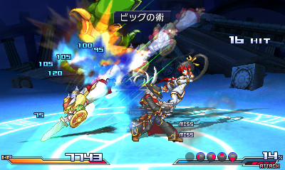project_zone-21