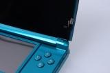 Nintendo admite que el 3DS no se vende muy bien fuera deJapón.