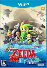 Pegunta Ninten2 – ¿Comprarás The Legend of Zelda Wind Waker HD?